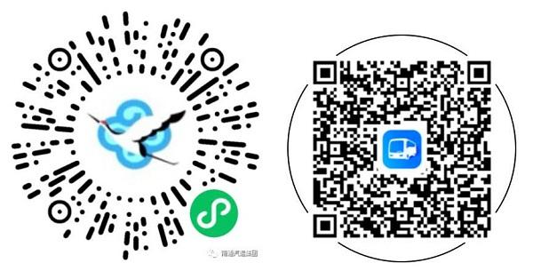 008524f4-051d-418d-97d6-279fe54049a8.jpg