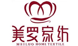 Jiangsu Meiluo Home Textiles Co Ltd