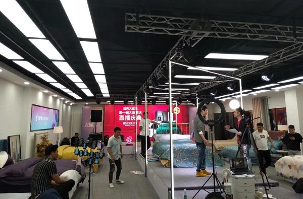 Home textile park brings in $15m through online fair