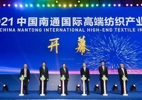 Focus on Nantong city at textiles expo