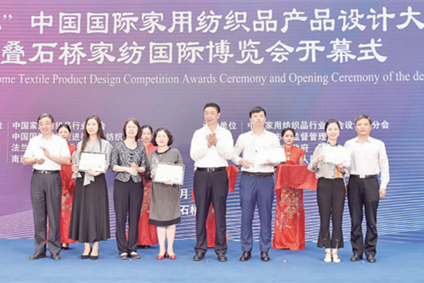 Home textile design competition concludes in Haimen