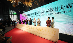 International home textiles design contest launched in Shanghai