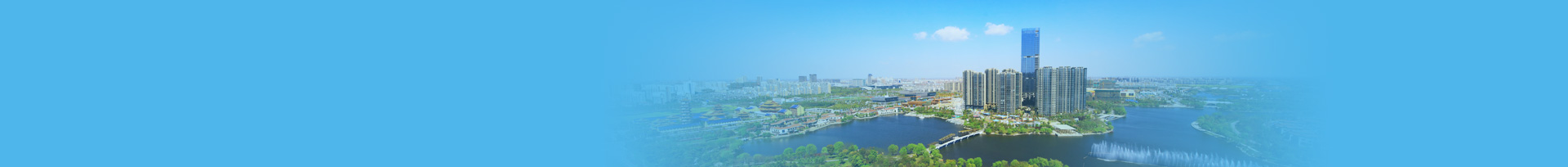 Nantong National Hightech Industrial Development Zone