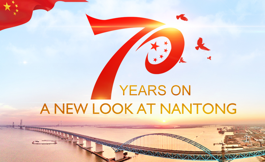 70 years on: a new look at Nantong
