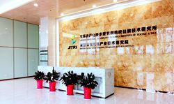 Nantong Textile & Silk Industrial Technology Research Institute