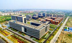 Jianghai Smart Park