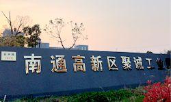 Jucheng industrial park