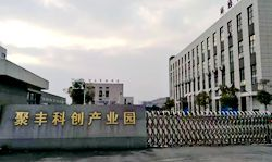Jufeng scientific and innovation industrial park