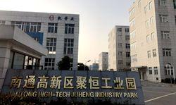 Nantong Hi-tech Juheng Industry Park