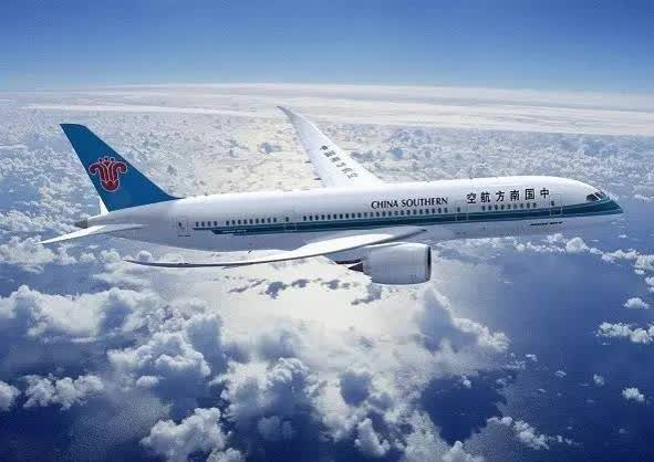 Nantong airport introduces new routes for summer vacations