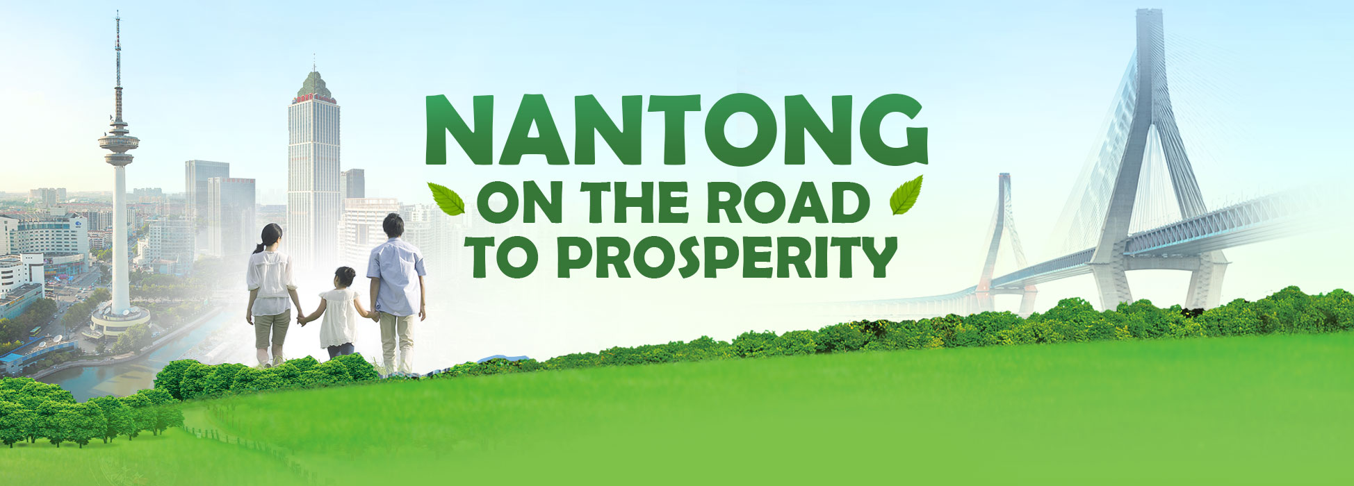 Nantong on the road to prosperity