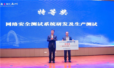 Competition encourages innovation, entrepreneurship in Tongzhou district