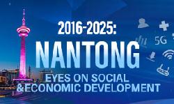 2016-25: Nantong eyes on social and economic development