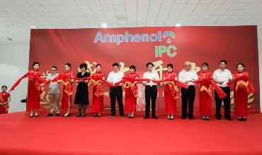 US group Amphenol builds key plant at Nantong High-tech Zone
