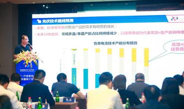 Nantong High-tech Zone plugs its IT industry in Shanghai