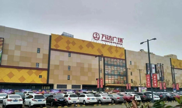 Tongzhou issues shopping vouchers to boost spending