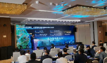 Nantong boosts semiconductors cooperation with South Korea