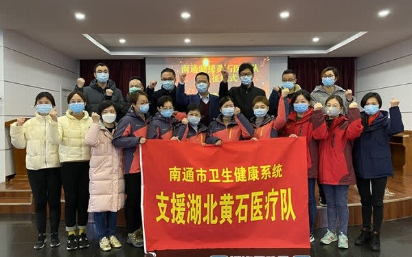 Medical workers pose for a photo at a farewell ceremony in Nantong before leaving for Huangshi, Hubei province, on Feb 11.jpg