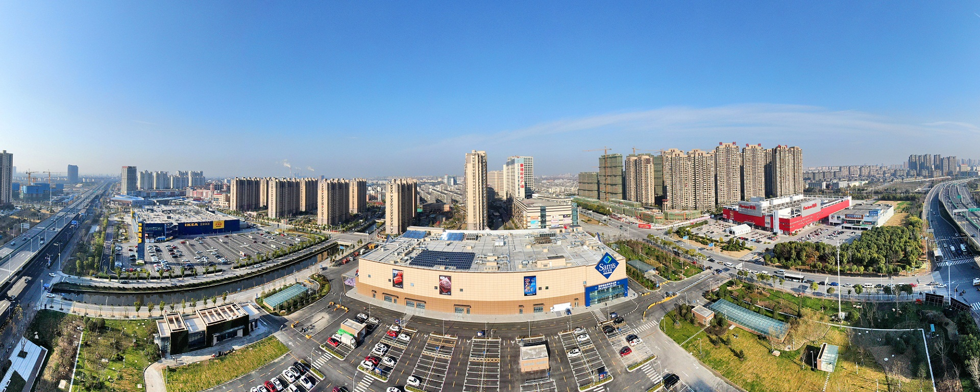 Nantong Gangzha Economic Development Zone of Jiangsu Province
