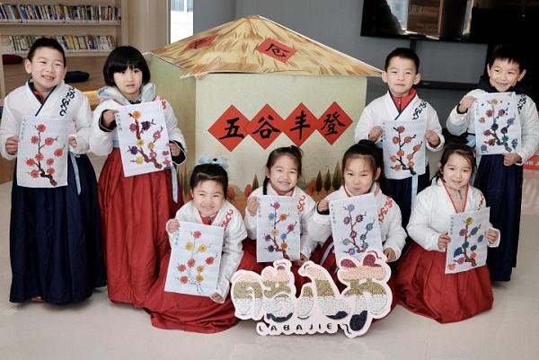 Children in Nantong celebrate Laba Festival