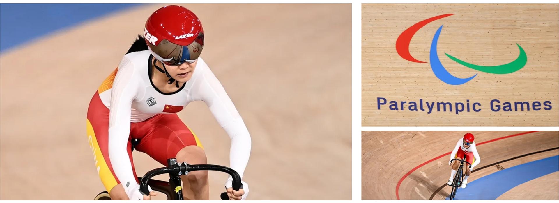 Qidong cyclist sets world record at Tokyo 2020 Paralympics