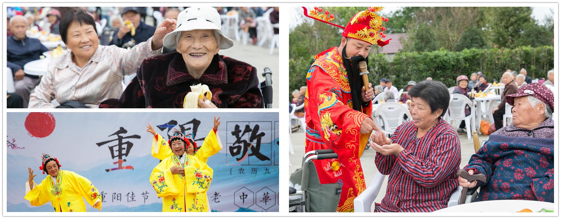 Rugao celebrates Chongyang Festival