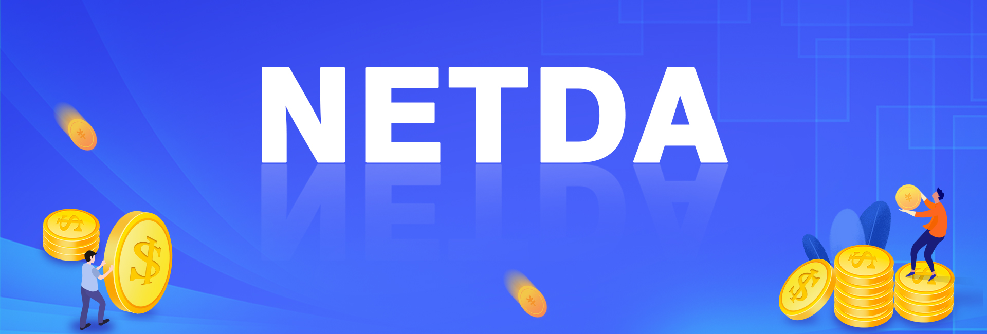 NETDA achieves key industries chain development