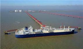 Maritime Work Zone