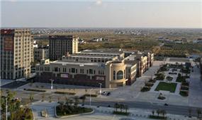 New urban port district