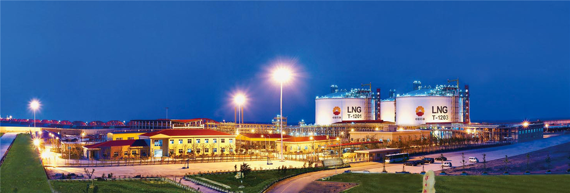 Yangkou port LNG terminal in Rudong acts as global LNG distribution center
