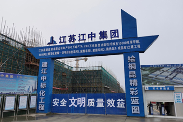 Build-out of huge Yangkou Port polyester project races ahead