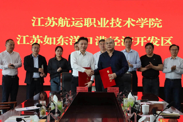 Yangkou Port upgrades recruitment links with local college