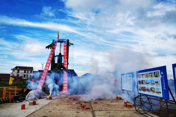 Yangkou-Lyusi Raiway breaks ground