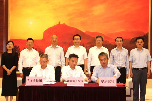 Nantong, CR sign agreement on LNG terminal expansion