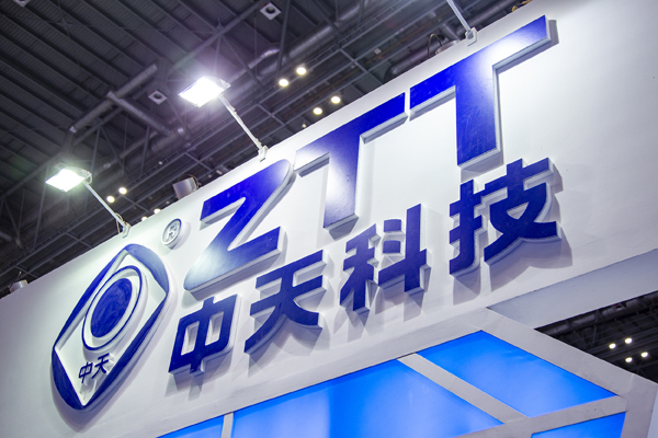 Two Rudong-based companies included in China's top 500 private enterprises
