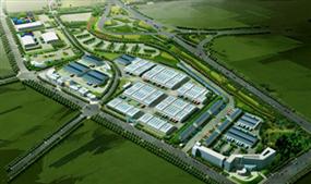 Integrated Logistics Park