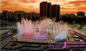 Civic Square (music fountain)