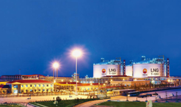 CNPC LNG terminal project