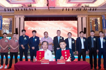 Michelin-starred restaurants to open in Nantong