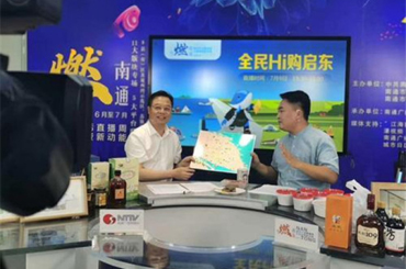 Qidong's specialties promoted through livestream