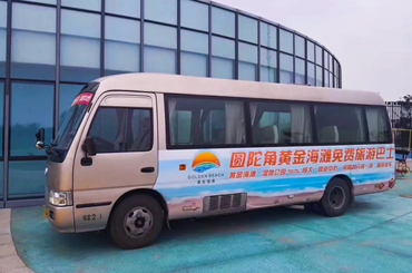 Free shuttle bus available in Golden Beach scenic area
