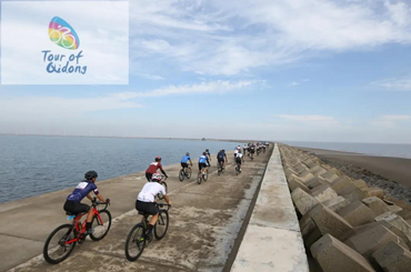 Tour of Qidong bicycle invitational tournament opens