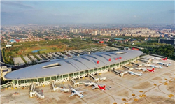 Nantong airport to adopt new schedule for winter, spring