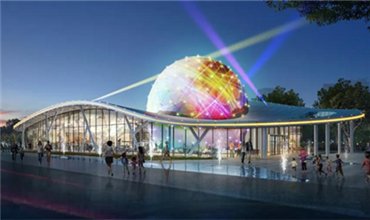 Jiangsu's first dome cinema cultural experience center to debut at Yuantuojiao