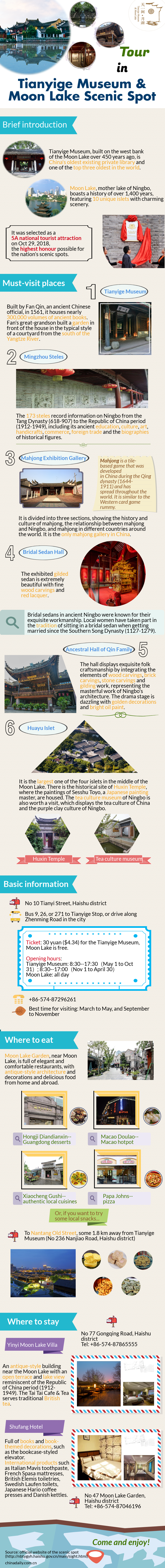 Tour in Tianyige Museum & Moon Lake Scenic Spot.png
