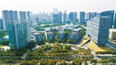 Ningbo Software Park