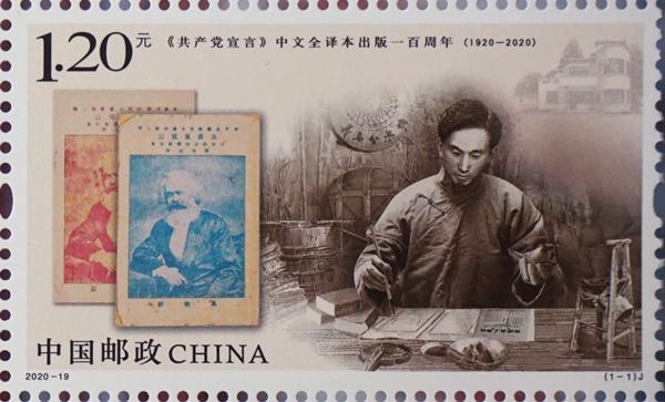 translator Chen Wangdao .jpg