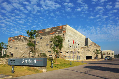 Museums in Ningbo