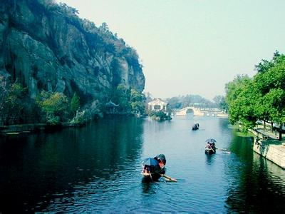 Xikou National Forest Park