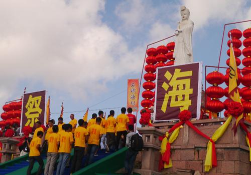 Customs in Ningbo